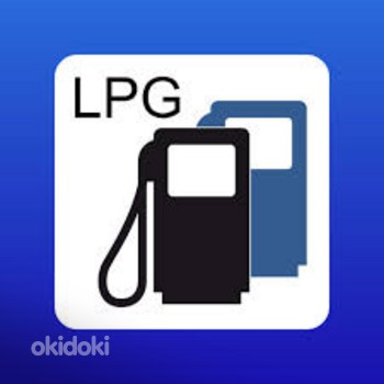 Автомобильное газовое оборудование LPG