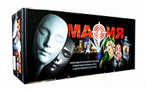 Mafia card role game masks 10+