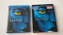 Avatar bluray ja dvd