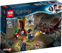 Lego75950Face Aragog and the spiders in the Forbidden Forest