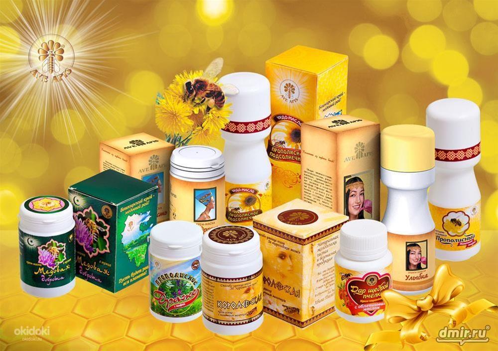 косметика из продуктов пчеловодства купить
