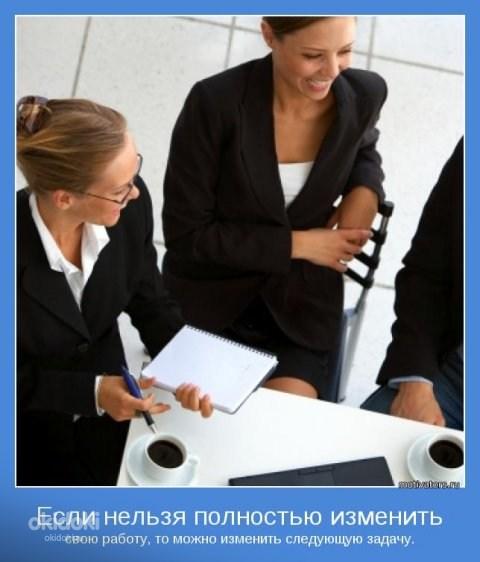 Как самому обучить менеджеров