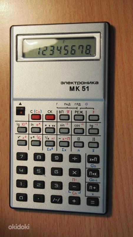 Kalkulaator MK-51 - Tallinn - Gadget