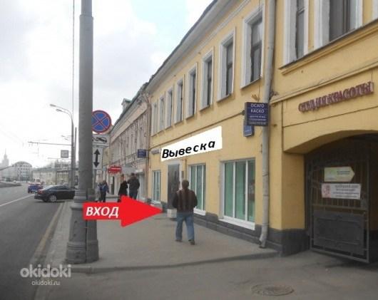 Коммерческая недвижимость Площадь Ильича сайт поиска помещений под офис Балакиревский переулок