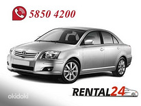 Rent - Toyota Avensis
