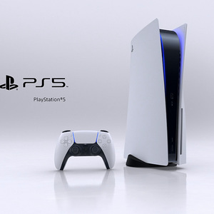 Playstation 5 Blu Ray PS5